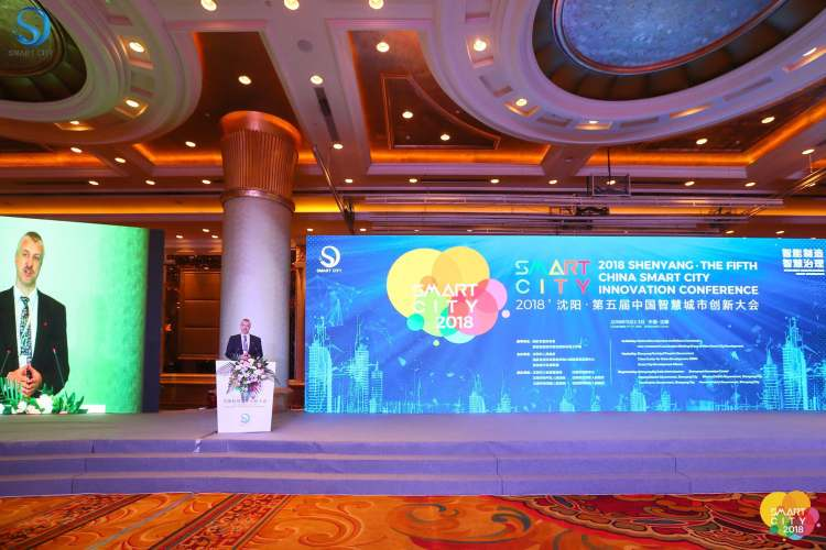 Chairman of Shenyang Chapter Delivers Address at Fifth China Smart City Innovation Conference